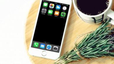 Photo of 5 étapes faciles vers un iPhone minimaliste et sans encombrement