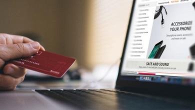 Photo of 5 conseils pour acheter en toute sécurité sur AliExpress et éviter les fraudes ou les escroqueries