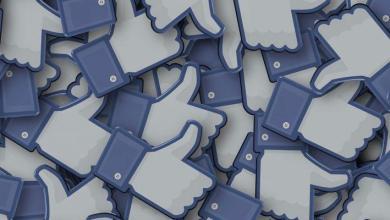 Photo of 5 outils pour comprendre les violations de la vie privée de Facebook et les vaincre