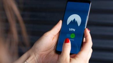 Photo of Comment configurer un VPN sur Android