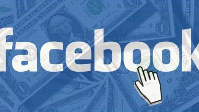 Photo of Comment demander un remboursement sur Facebook