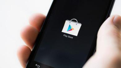 Photo of Comment forcer la mise à jour de Google Play Store sur Android