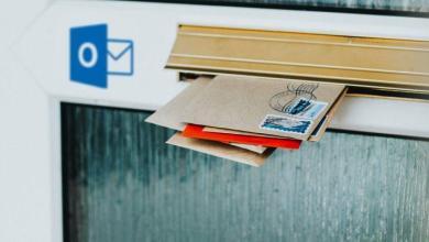 Photo of Comment fusionner des fichiers PST Microsoft Outlook: 5 méthodes simples