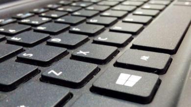 Photo of Comment garder un ordinateur portable Windows éveillé avec le couvercle fermé