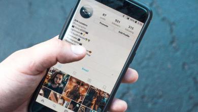 Photo of Comment rendre votre Instagram plus privé: 8 conseils utiles