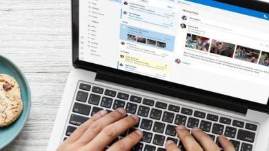 Photo of Comment supprimer votre compte Outlook ou Hotmail