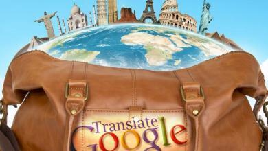 Photo of Comment télécharger les langues de Google Translate pour une utilisation hors ligne