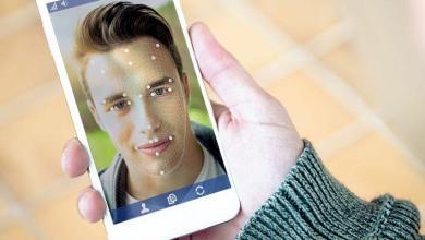 Photo of La reconnaissance faciale est-elle légale dans votre pays?