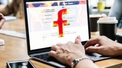 Photo of Le vrai prix d'un compte Facebook «gratuit»: êtes-vous prêt à le payer?