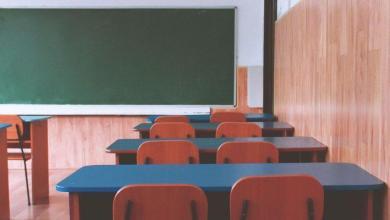 Photo of Les 7 meilleures applications pour les enseignants à utiliser en classe