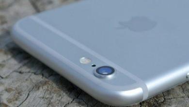 Photo of Comment fusionner ou supprimer des contacts iPhone en double