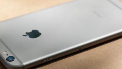 Photo of Examen et cadeau iPhone 6 Plus