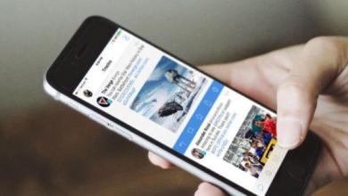 Photo of 4 fonctionnalités que vous perdez avec un client Twitter tiers