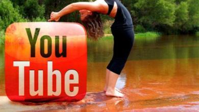 Photo of 5 meilleures chaînes de yoga sur YouTube qui vous aident à vaincre le stress