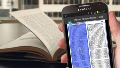 Photo of 6 meilleures applications Android OCR pour extraire du texte à partir d'images