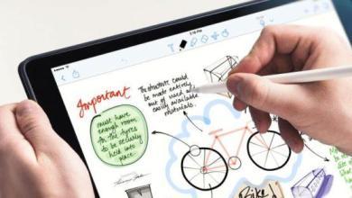 Photo of Améliorez votre prise de notes avec l'Apple Pencil et l'iPad Pro