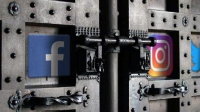 Photo of Comment configurer l'authentification à deux facteurs sur tous vos comptes sociaux