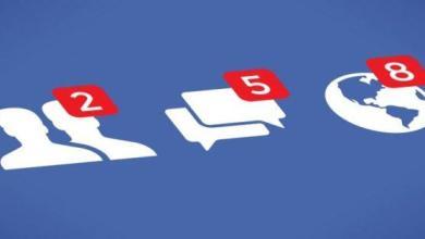 Photo of Comment obtenir des notifications de groupe Facebook sans laisser de commentaire