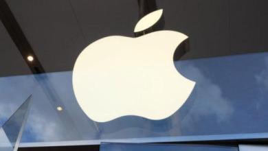 Photo of Les magasins Apple proposent désormais des cours gratuits pour tous