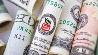 Photo of Est-il difficile de gagner de l'argent sur YouTube?