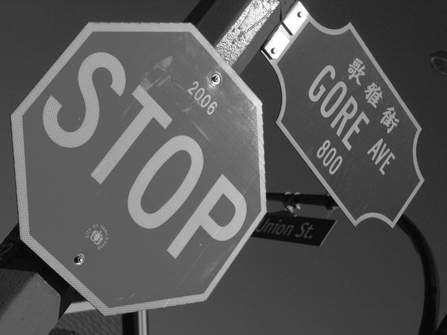 Panneau d'arrêt Gore Ave Photo neutralisée