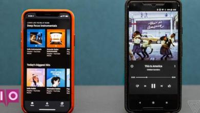 Photo of YouTube Music réussit enfin