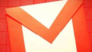 Photo of Connaissiez-vous ces limitations de Gmail?