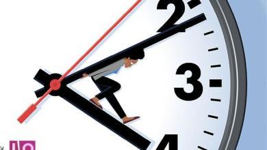 Photo of Quels 30 jours de productivité m'ont appris à trouver du temps