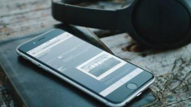 Photo of 10 livres audio gratuits à écouter en ligne sans téléchargement