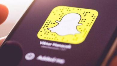 Photo of Réponses aux questions les plus fréquemment posées sur Snapchat