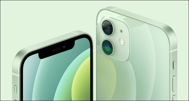 iPhone 12 en vert
