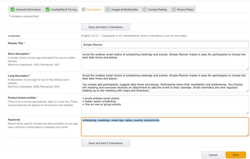 Amazon Appstore - Le formulaire de description de l'application