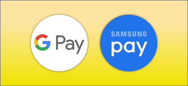 Les logos Google Pay et Samsung Pay.