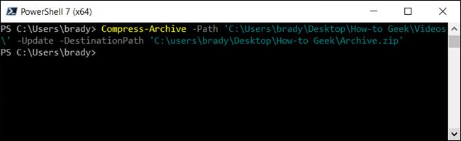 Même une fois l'archivage terminé, vous pouvez mettre à jour un fichier zippé existant à l'aide du