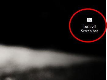 windows-pc-screen-off-bat-script