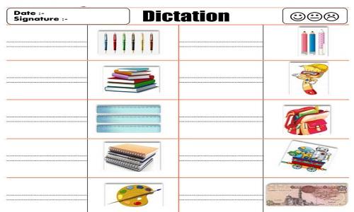 مذكرة لغة انجليزية للصف الثاني الابتدائي الترم الثاني