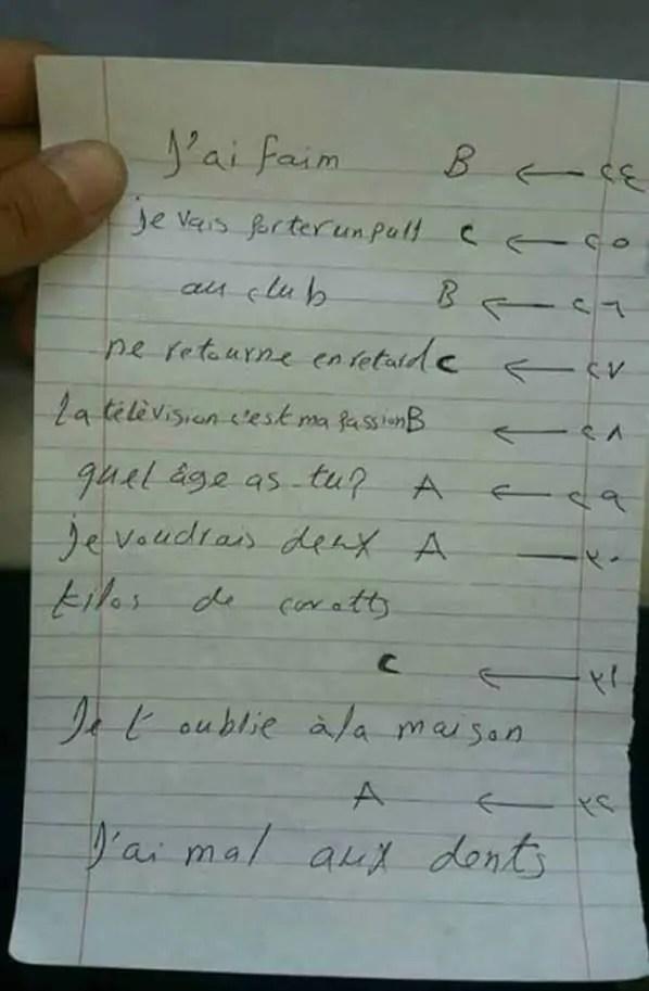 نموذج اجابة امتحان اللغة الفرنسية للثانوية العامة