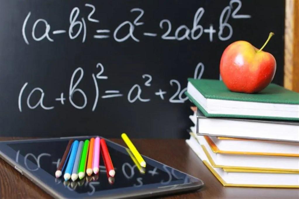 براجرافات المنهج الجديد للصف الثانى الاعدادى الترم الأول 2021