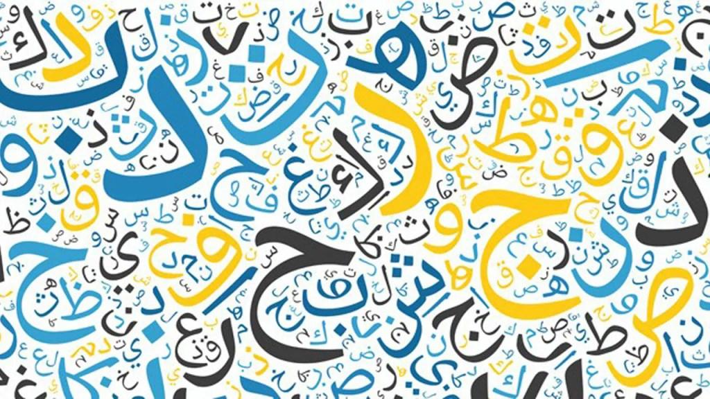 س و ج اللغة العربية للصف الثاني الثانوي 2021 الترم الثاني