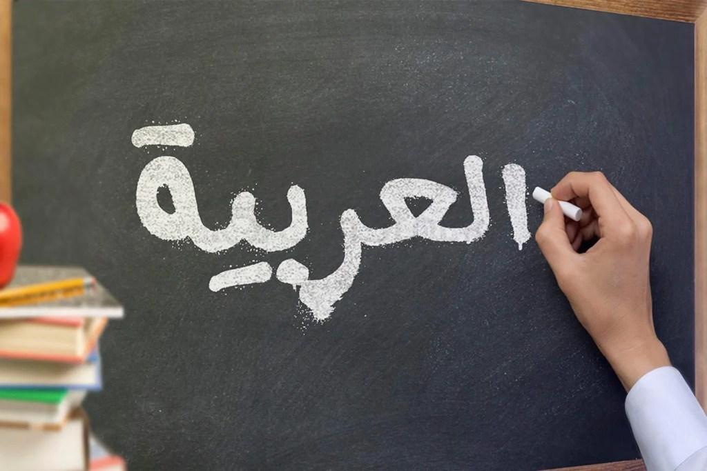 كتاب اللغة العربية للصف الأول الإعدادي 2022 الترم الأول
