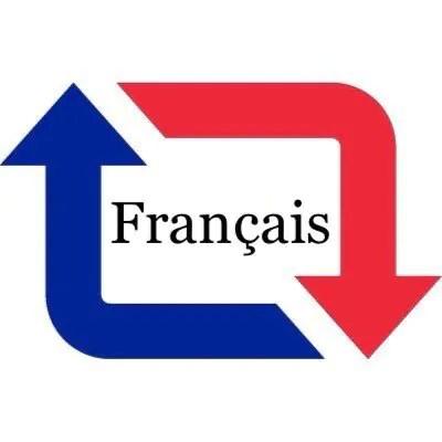 كتاب اللغة الفرنسية للصف الرابع الابتدائي 2022 الترم الأول