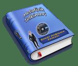 metafizik-telkinleri