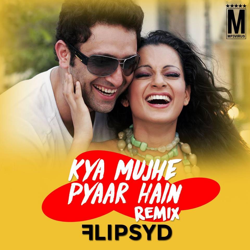 Bewafa Bewafa Hai Tu New Dj Remix Song: Kya Mujhe Pyaar Hai (Remix)