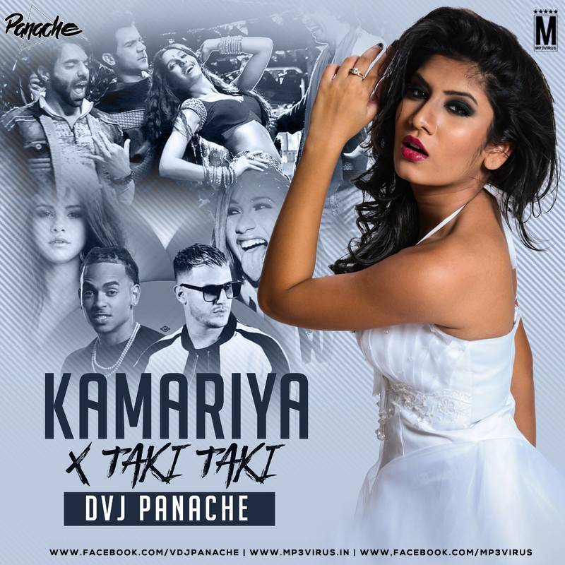 Download Taki Taki Rumba Audio: Kamariya X Taki Taki (Remix)