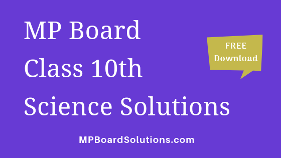 MP Board Class 10th Science Solutions विज्ञान