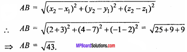 MP Board Class 11th Maths Important Questions Chapter 12 Introduction to Three Dimensional Geometry 4