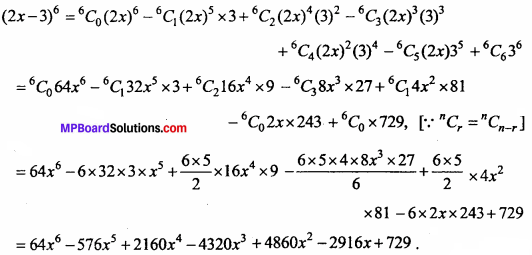 MP Board Class 11th Maths Important Questions Chapter 8 Binomial Theorem 6