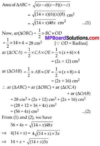 MP Board Class 10th Maths Solutions Chapter 10 Circles Ex 10.2 15