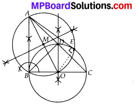 MP Board Class 10th Maths Solutions Chapter 11 Constructions Ex 11.2 7