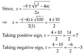MP Board Class 10th Maths Solutions Chapter 4 Quadratic Equations Ex 4.3 13